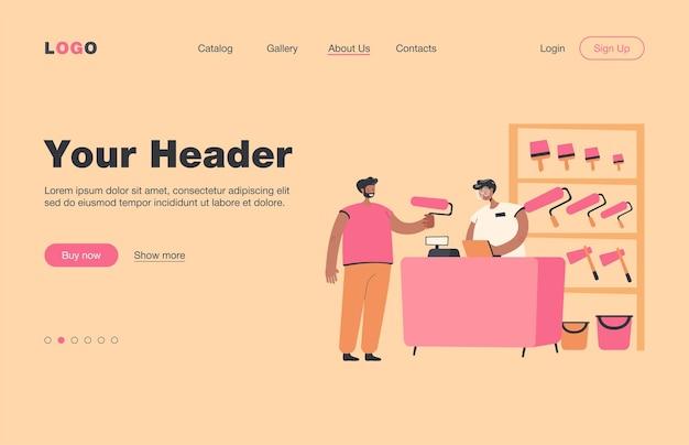 도구 저장소 평면 방문 페이지에서 페인트 롤러를 사는 웃는 남자. 만화 세일즈맨 서비스 및 고객 상담. 하드웨어 상점 인테리어 및 건축 개념