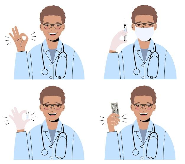 Улыбающийся мужчина-врач в очках, в медицинском халате со стетоскопом. набор иллюстраций.