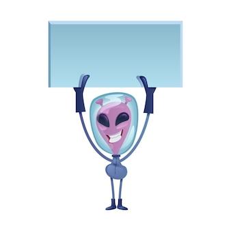 空白のバナーフラット漫画イラストを保持している火星人の笑顔