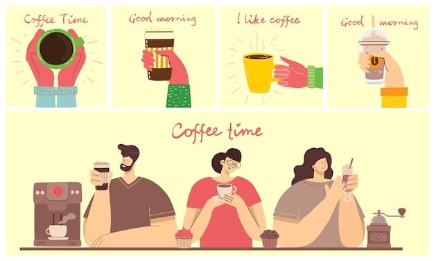 웃는 사람들 친구 커피를 마시고 이야기. 커피 타임, 휴식 및 휴식 개념 카드. 현대적인 디자인 스타일