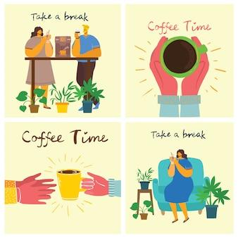 コーヒーを飲みながら話している人の友達の笑顔。コーヒータイム、休憩とリラクゼーションベクトル概念カードを取る。モダンなフラットデザインスタイルのベクトル図