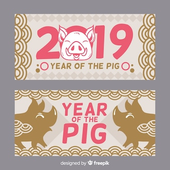 Smiling pig chinese new year banner