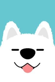 Smiling samoyed dog face flat design