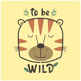 野生の面白い動物の漫画になるために虎の顔を笑顔