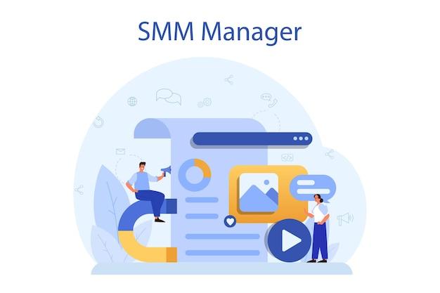 Smm 소셜 미디어 개념. 소셜 네트워크를 통해 인터넷에서 비즈니스 광고. 콘텐츠를 좋아하고 공유합니다. 격리 된 평면 그림