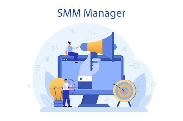 Smm 소셜 미디어 마케팅 개념