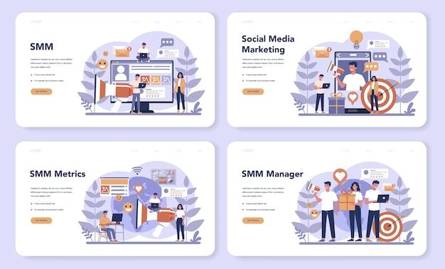 Smmソーシャルメディアマーケティングのwebランディングページセット。ソーシャルネットワークを介したインターネットでのビジネスの広告。コンテンツを高く評価して共有します。孤立したフラットイラスト