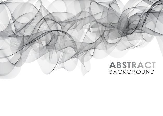 煙の背景。デザインパンフレットやサイトの灰色の波状の抽象的な背景