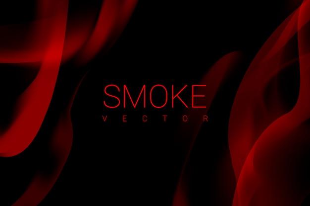 黒の背景に煙