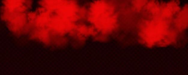 Дым, смог или туман