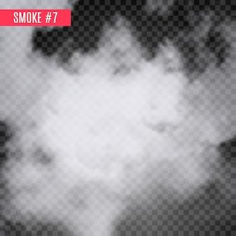 투명에 연기 특수 효과. 안개 격리 된 디자인 배경입니다. 스모키 효과.