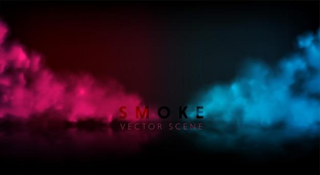 煙のステージベクトルの背景。影付きの抽象的な青と赤の霧。