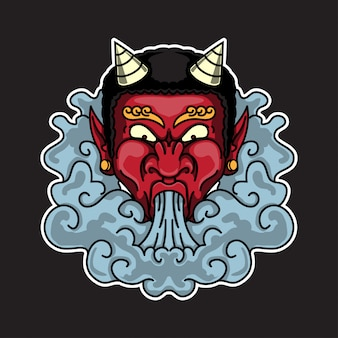 Smoked demon