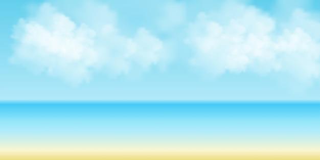 滑らかな青い空と雲の背景