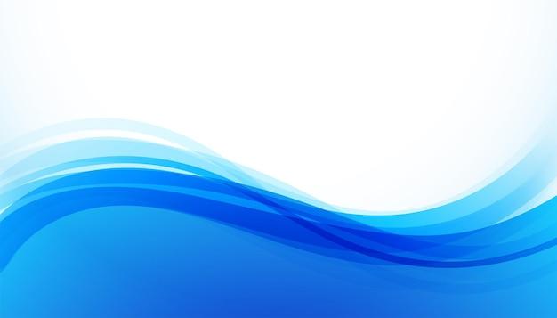 부드러운 곡선 파란색 물결 모양 배경