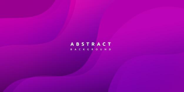 鮮やかなグラデーションカラーの背景を持つ滑らかな紫色の曲線