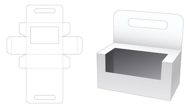 홀더 다이 컷 템플릿이있는 스낵 용기 상자