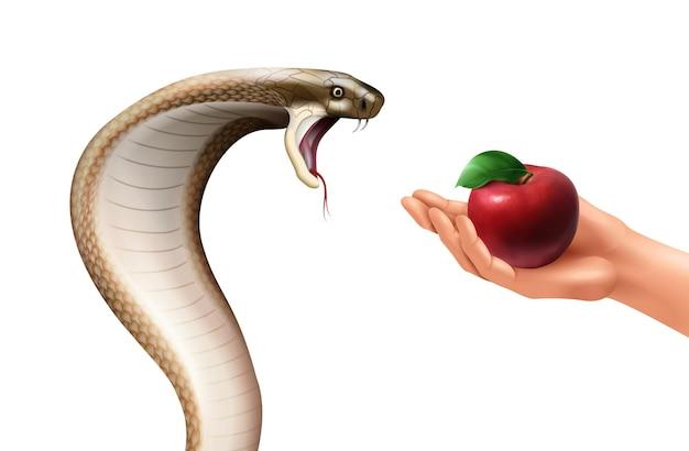 ヘビとリンゴのリアルな構図、シューという音を立てるコブラと果物のイラストを持っている人間の手