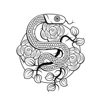 ヘビと花。タトゥーアート、塗り絵。手描きのビンテージベクトルイラスト