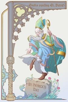 Змеи изгоняют святого патрика из ирландии. ироничная иллюстрация ко дню святого патрика.