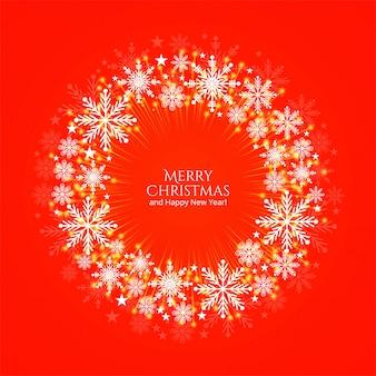 メリークリスマスカード美しい円形snoflakes装飾的な背景