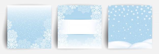雪の背景。クリスマスのグリーティングカードのセット