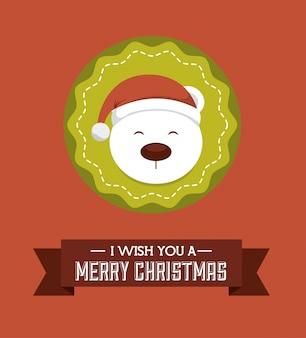 눈 곰 아이콘입니다. 메리 크리스마스 디자인. 벡터 그래픽