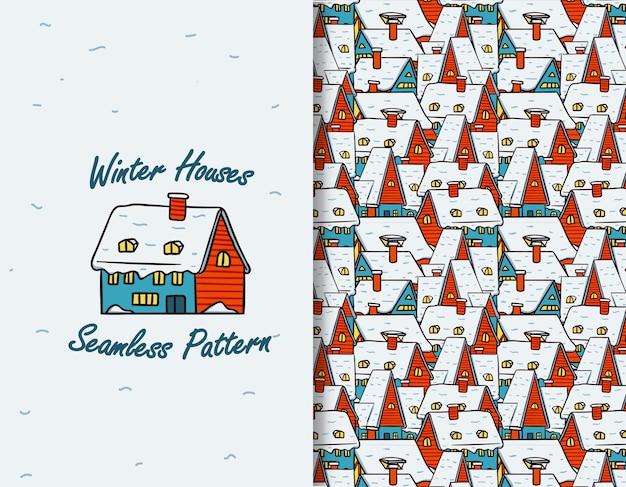 Снежный дом зимой иллюстрация бесшовные шаблон для поздравительной открытки
