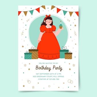 白雪姫の誕生日の招待状のテンプレート