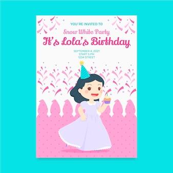 Белоснежное приглашение на день рождения