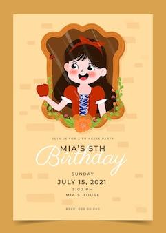 白雪姫の誕生日の招待状