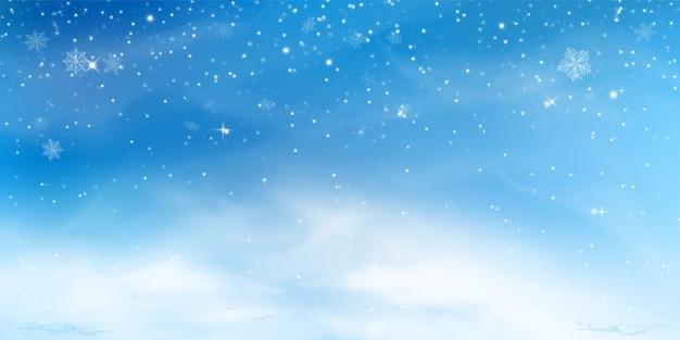 雪の冬の背景。冷たい雲、吹雪、様式化されたぼやけた雪片、リアルなスタイルの雪の吹きだまりのある空の風景。