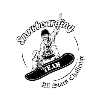 スノーボーダーシンボルベクトルイラスト。チームとチャレンジテキストのヘルメット乗馬ボードのスケルトン。スキーリゾートまたはクラブとコミュニティのエンブレムテンプレートのウィンターアクティビティとスポーツのコンセプト
