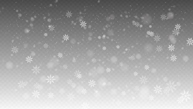 降雪、リアルな降雪、さまざまな形や形の雪片。