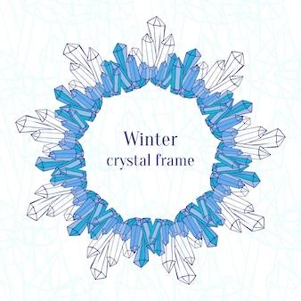 スノーフレークフレーム。青い氷の結晶の装飾。冬の新年の背景