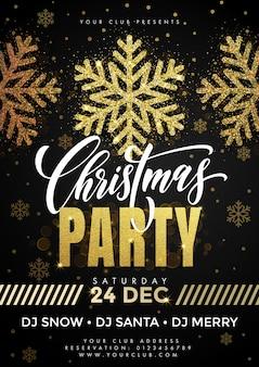 クリスマスパーティーチラシの雪片パターン