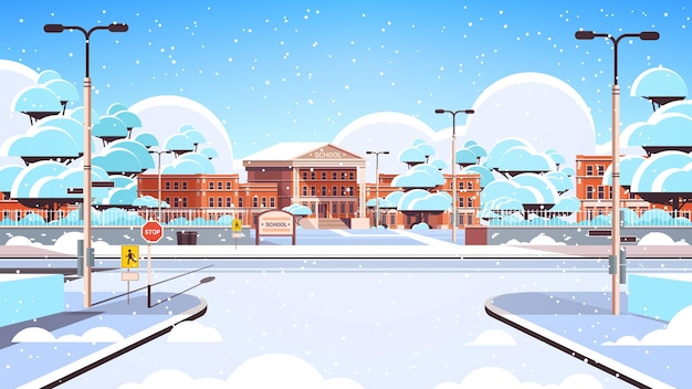 눈 덮인 학교 건물 눈 겨울 풍경 배경으로 빈 앞 마당