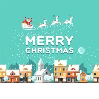 눈 덮인 거리 도시 겨울 풍경 마을 크리스마스 도시 그림 위의 하늘에서 deers와 산타 클로스