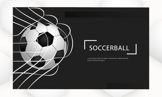 Soccer ball club website.