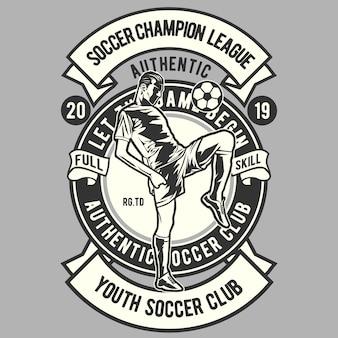 Soccer champion league