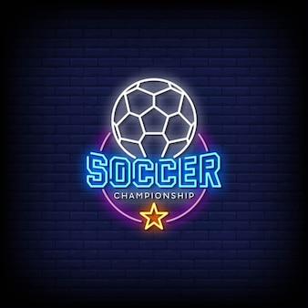 サッカー選手権のロゴネオンサインスタイルテキスト