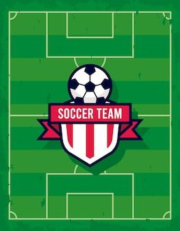 Футбольная площадка и эмблема