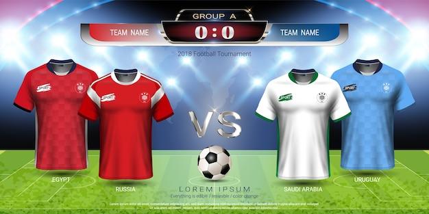 축구 컵 2018 팀 그룹 a.