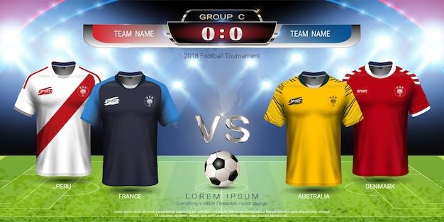 축구 컵 2018 팀 그룹 c