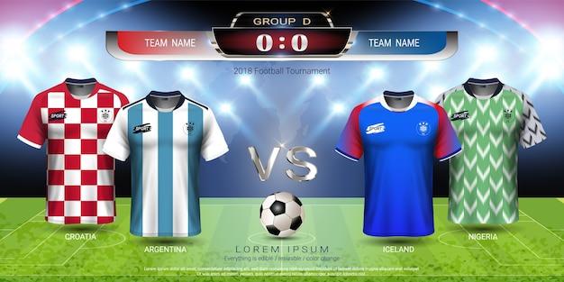 축구 컵 2018 팀 그룹 d