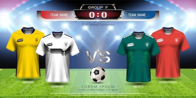 축구 컵 2018 팀 그룹 f
