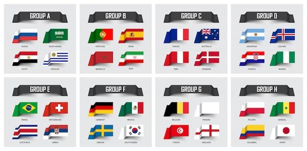 축구 컵 2018