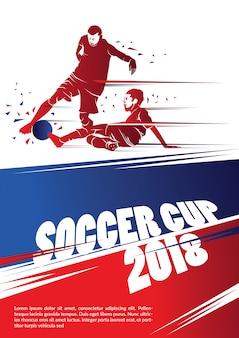 Плакат с футбольной чашкой