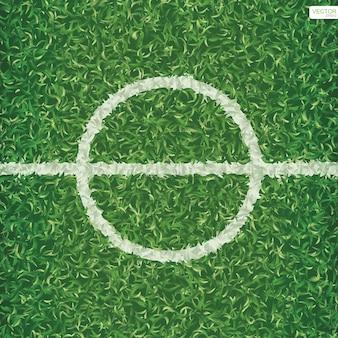 Картина футбольного поля футбола и текстура для предпосылки с центральной линией. векторная иллюстрация.
