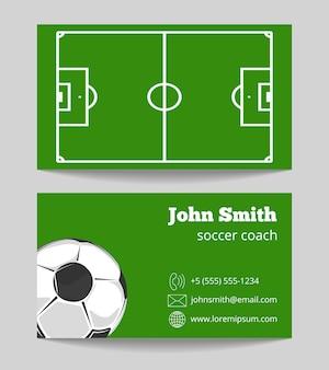 Шаблон визитной карточки футбольного зеленого поля